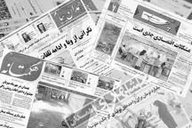 مطبوعات همدان؛ چرخش بر مدار سیاه و سفید