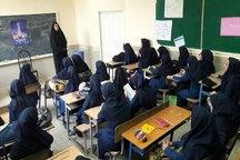 18 هزار دانش آموز کرمانی آموزش های پیش از ازدواج را فرا می گیرند