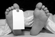 داستان دو جسد که با هم جا به جا شدند