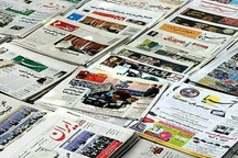 با حذف آگهیهای دولتی، چرخ رسانههای مکتوب از حرکت خواهد ایستاد