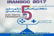 مسابقه های ملی بازیسازی رایانهای دانشگاههای کشور در کاشان آغاز شد
