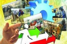 هفت طرح صنعتی آماده افتتاح در دهه فجر صدور 13 پروانه بهره برداری صنعتی در خمین