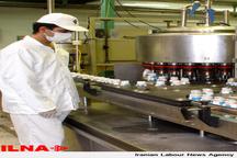 اعلام برنامههای روز جهانی شیر در مازندران