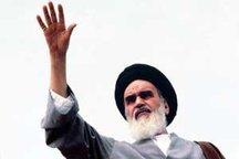 دعوت ستاد مبارزه با موادمخدر از مردم برای حضور در سالگرد ارتحال بنیانگذار جمهوری اسلامی ایران