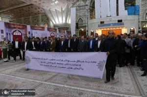 تجدید میثاق مسئولان وزارت کار و نمایندگان جامعه کارگری با آرمان های حضرت امام(س)