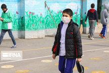 مدارس ابتدایی استان تهران روز چهارشنبه(فردا) تعطیل است
