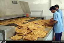 قیمت نان 10 درصد افزایش یافت
