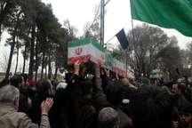 پیکر 12 شهید سال های دفاع مقدس در اصفهان تشییع شد