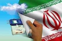 تشکیل 26 هیات اجرایی انتخابات ریاست جمهوری در استان ایلام