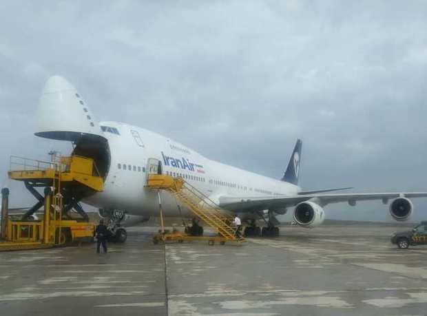 محموله کمک های امدادی در فرودگاه پیام البرز بارگیری شد