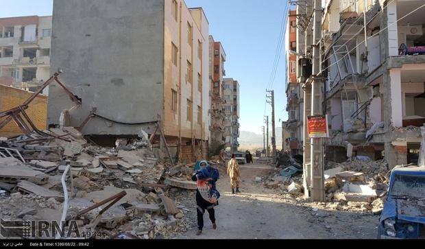برای رونق مناطق زلزله زده 1200 میلیارد تومان اختصاص یافت