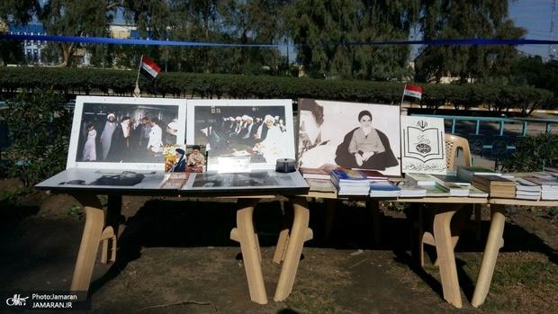 حضور دفتر مؤسسه تنظیم و نشر آثار امام خمینی(س) در نمایشگاه ربیع نبوی + تصاویر