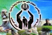 خدمات غیر حضوری برای مددجویان کمیته امداد زنجان فراهم شد