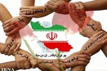اتحاد مردم پاسخی به خط خبری تفرقه افکن رسانه های بیگانه