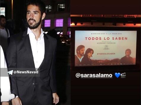 ستاره تیمملی اسپانیا بعد از تماشای فیلم اصغر فرهادی!+عکس