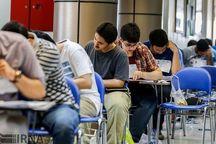 ۳۲ دانشآموز بوکانی در کنکور امسال رتبه کمتر از ۲ هزار کسب کردند