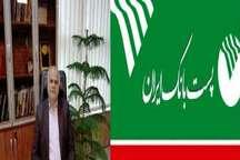 پست بانک استان مرکزی 40 میلیارد ریال تسهیلات اشتغالزا پرداخت کرد