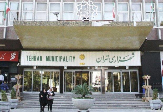 بحران نیروی مازاد در شهرداری تهران
