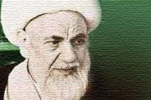 همایش «میانچال مدار معرفت» در کاشان برگزار می شود