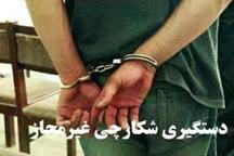 بازداشت 7 شکارچی غیر مجاز در منطقه حفاظت شده سهند