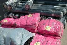 قاچاقچی البسه  در قزوین 29 میلیون ریال جریمه  شد