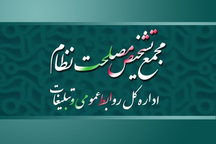واکنش روابط عمومی مجمع تشخیص به ادعای کریمی قدوسی در خصوص منزل مسکونی آیت الله آملی لاریجانی