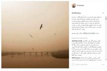 کامنت علی کریمی به خاطر خوزستان در اینستاگرام روحانی+ عکس