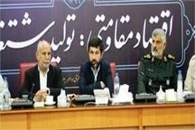 امضاء تفاهمنامه اجرای فاز دوم متروی اهواز با قرارگاه خاتم الانبیاء(ع)