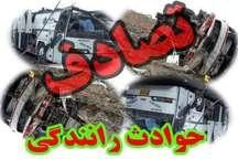 تصادف در مسیرهای ارتباطی زنجان در 24 ساعت اخیر هشت مصدوم برجا گذاشت