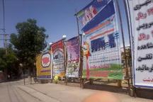 نابسامانی تبلیغات محیطی مشکل جدید ورامین