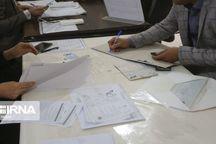 افزایش داوطلبان انتخابات مجلس در  خراسان جنوبی