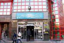 95عنوان برنامه تابستانه در مراکز فرهنگی هنری منطقه پنج تهران برگزار می شود