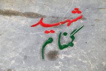 دیدگاه میراث فرهنگی و حوزه علمیه قزوین پیرامون جلوگیری از دفن شهید در مدرسه شیخ الاسلام