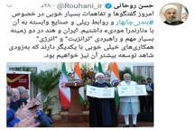 ایران و هند در دو زمینه بسیار مهم و راهبردی همکاری خوبی با یکدیگر دارند