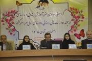 مدیرکل آموزش و پرورش اصفهان: اجازه دهیم دانش آموزان در مدارس ابتدایی کودکی کنند