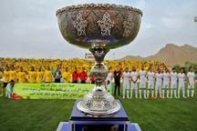 وقتی گردش مالی کل فوتبال ایران ناچیز است چرا نظارت کنیم؟!