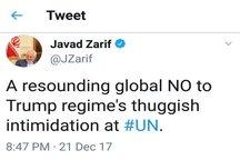 واکنش ظریف به تصویب قطعنامه قدس