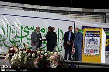 نفرات برتر جشنواره شعر رضوی سیستان و بلوچستان معرفی شدند