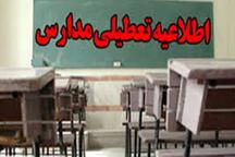 مدارس نوبت عصر 11 شهرستان استان خوزستان تعطیل شد