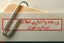 هیات تفحص از شهرداری تهران اجازه بررسی پرونده املاک را دارد/ ورود شکلی به پروندههای مفتوح در قوه قضاییه منعی ندارد