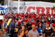 عکس/ تظاهرات ضد نتانیاهو