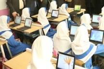 کلاس تعاملی مبتنی بر تبلت دانش آموزی در رشت افتتاح شد