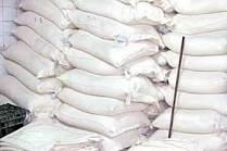 کشف دپوی 4 میلیارد ریالی آرد قاچاق در اهواز