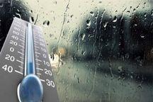 آذربایجان غربی بارانی می شود