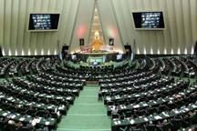 مجلس باید در زمینه تائید صلاحیت یک اقلیت مذهبی پاسخگو باشد