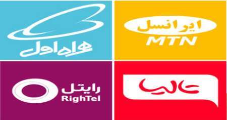 توزیع کارت شارژ تلفن همراه ترفند تبلیغاتی یک داوطلب انتخابات شورای شهر شیراز
