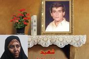 آخرین پرده زندگی زهرا و مسعود