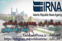 مهمترین محورهای خبری فضای مجازی و شبکه های اجتماعی اصفهان در 24 ساعت گذشته (19 دی)