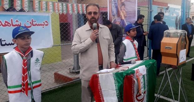 طرح ستاره مهربانی در مدرسه های استان بوشهر اجرا شد