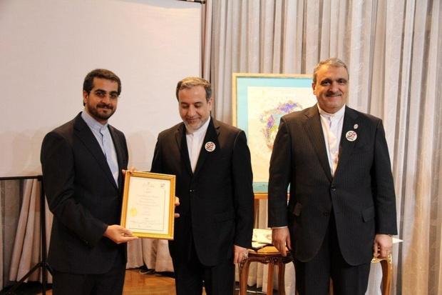 مراسم نودمین سال روابط ایران و ژاپن + تصاویر